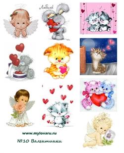 Водорастворимая бумага с рисунками №10 Валентинки - фото 5034