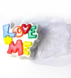 Love me форма пластиковая - фото 7522