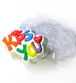 Kiss you форма пластиковая - фото 7523