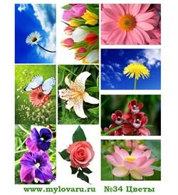 Водорастворимая бумага с рисунками №34 Цветы - фото 8674