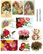Водорастворимая бумага с рисунками №13 8 Марта