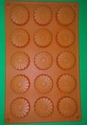 Ромашки mini D 40мм (лист 15шт.) силиконовая форма