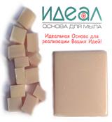 Мыльная основа с козьим молоком ИДЕАЛ SLS free 500г