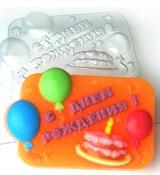 С Днём Рождения! форма пластиковая