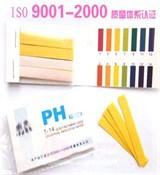 Бумага индикаторная PH 0-14