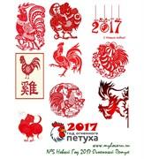 Водорастворимая бумага с рисунками №5 Новый Год 2017 Огненный петух