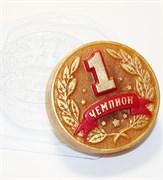 Медаль Чемпион форма пластиковая