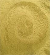 Жёлтая глина 1кг
